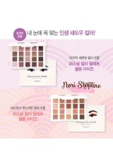Etude House Personal Color Palette